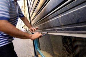 Pasqyrat financiare, 5 mijë biznese rrezikojnë gjobën (600 mijë euro në total), s'kanë aplikim në sistemin e QKB