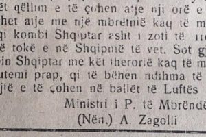 Kur Ahmet Zogu i kërkonte Korçës që të ndihmonte popullin e Vlorës!