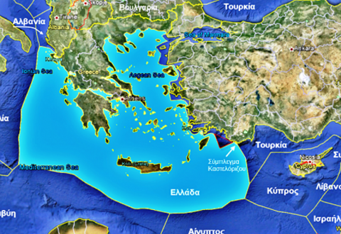 """""""Shkak për luftë"""", turqit reagojnë ashpër ndaj zgjerimit me 6 milje të Greqisë në Jon dhe Egje"""